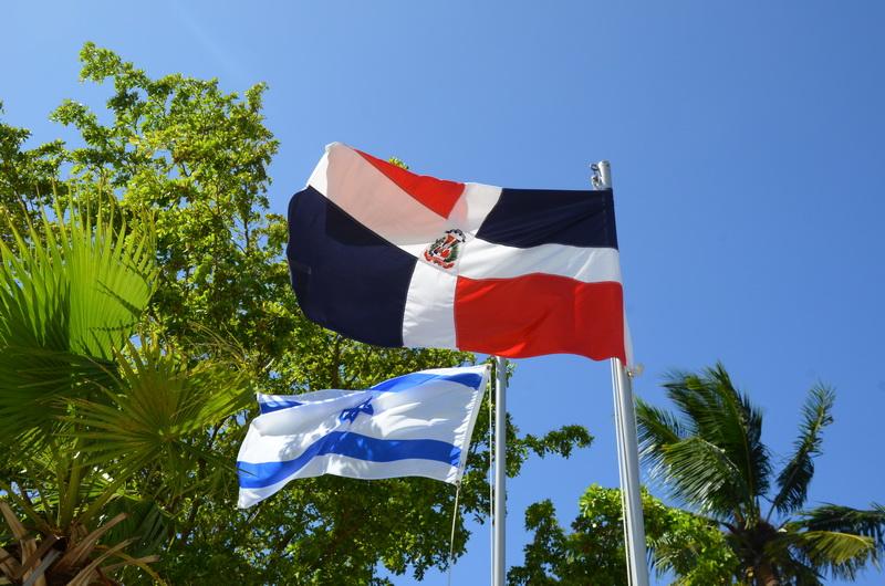 Dominicana_YafaKfir_08