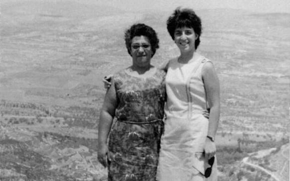 אמי – אמי – מארץ הדב לארץ התן