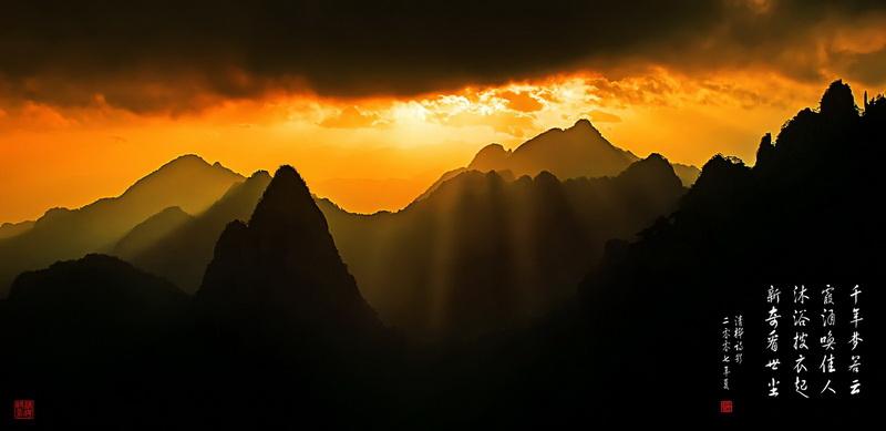 סין – איך נפטרים מכל הדאגות – מסע אל  ההרים הקדושים