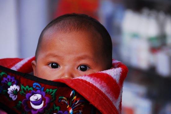 המיעוטים – שבט המיאו, חבל גאיזו'או