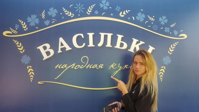 ויוליאנה שמתמחה ביהדות של מינסק אשר חרבה