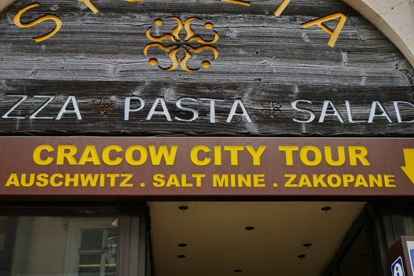 קרקוב: פיצה? אושוויץ? במה תבחרו? מכתב מעיר נהדרת.