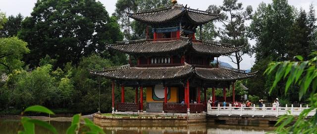 לבד – לסין