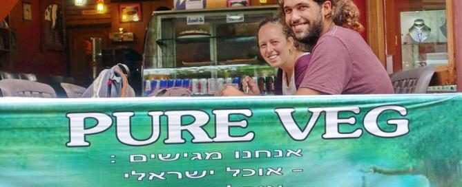 פסק זמן ישראלי – בדהאראמסאלה